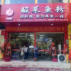 桂林临桂店